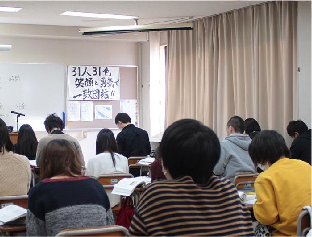 教室での授業風景